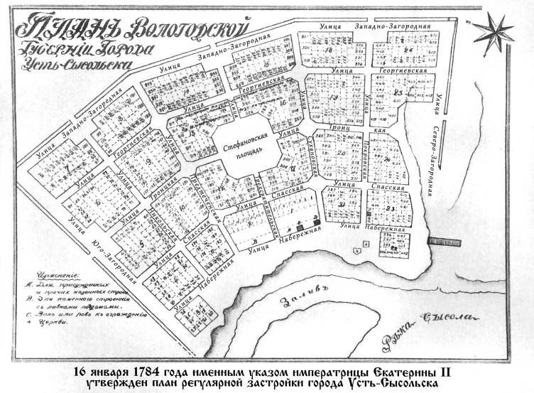 Карта с названиями улиц
