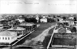 5. Троицкая улица