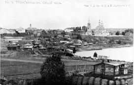 16. Общий вид на Усть-Сысольск