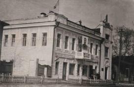 Здание Горкома ВКП(б)
