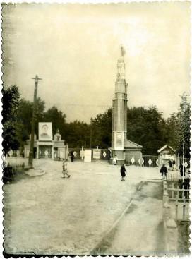 Вход в парк им. Кирова