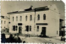 Аптека №1