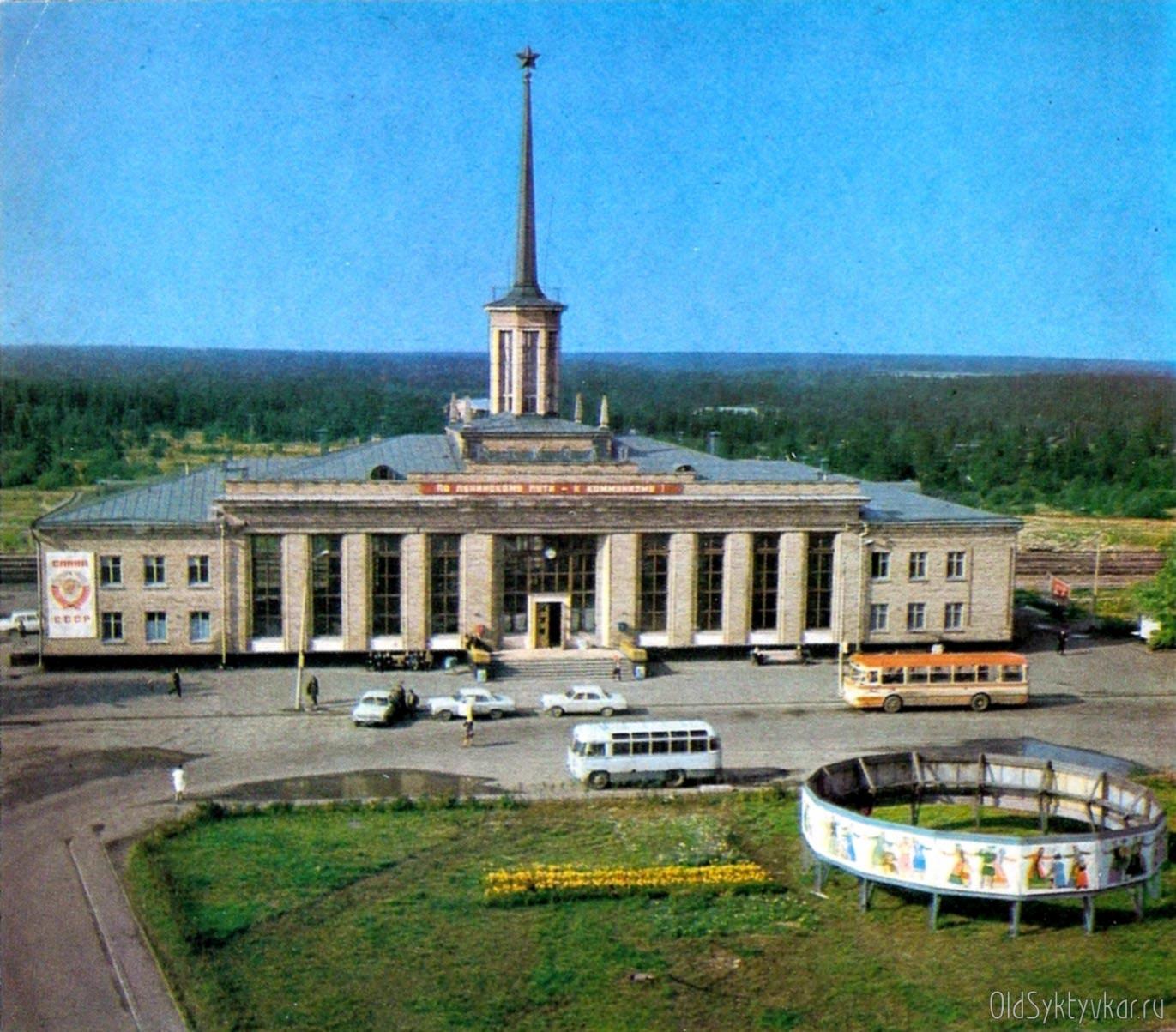 1970-е гг.