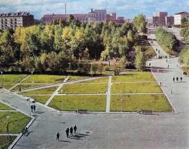 Площадь на месте бывшего рынка