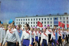 Пионеры на Юбилейной площади