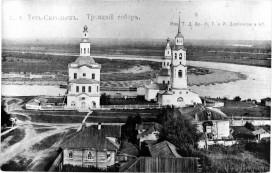 2. Троицкий собор