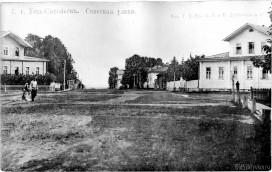 7. Спасская улица