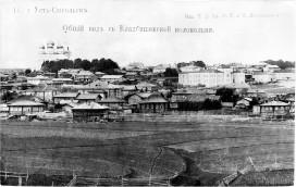 13. Городская окраина