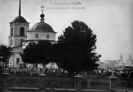 Вознесенская кладбищенская церковь