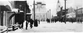 Улица Коммунистическая и Стефановский собор