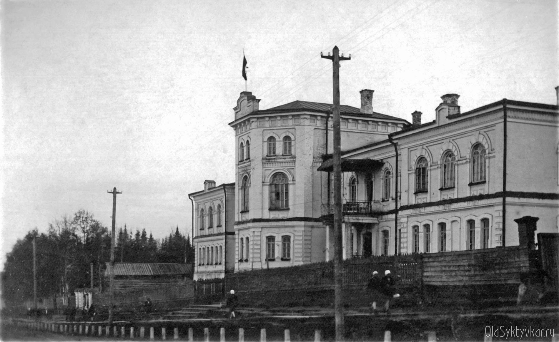 1920-30-е гг.