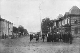Перекресток улиц Коммунистическая и Советская