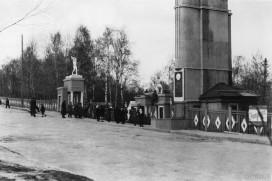 Вход в кировский парк