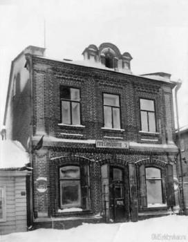 Дом купца Г. Д. Оплеснина