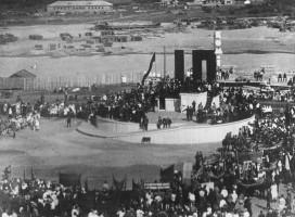 Празднование 10-летия Коми автономии на берегу Сысолы
