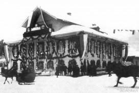 Земская управа, украшенная в честь  празднования 300-летия Дома Романовых