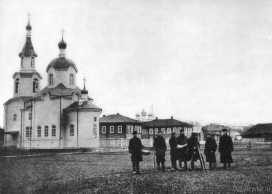 Богородицкая тюремная церковь