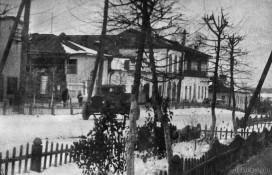 Спуск по улице Коммунистическая