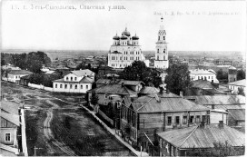 15. Спасская улица с пожарной каланчи