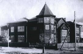 Школа №13