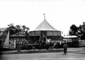 Цирк мотогонок на ул. Куратова