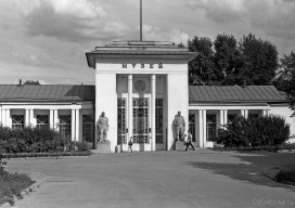 Музей у парка им. С. М. Кирова