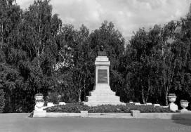 Памятник С. М. Бабушкину