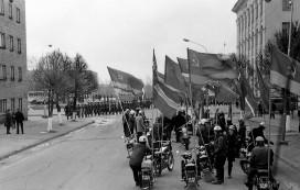 1-е мая 1972 года, ул. Ленина