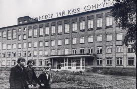 Лесотехническая академия
