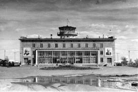 Новое здание аэровокзала