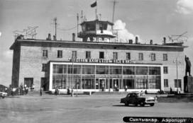 Здание аэровокзала