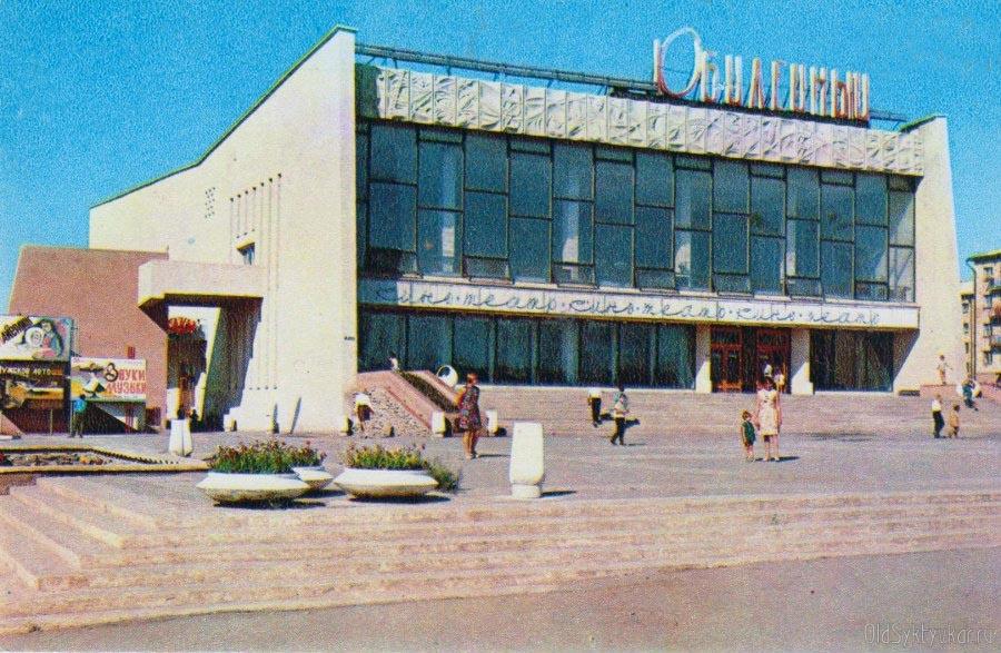 Фотография кинотеатра пяти звезд в волгограде