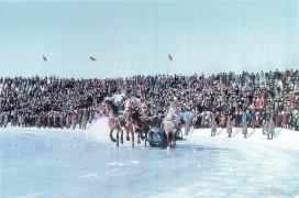 Зимние празднования на республиканском стадионе