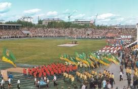 Торжественные мероприятия на Центральном стадионе