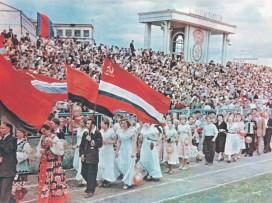 Фестиваль на республиканском стадионе