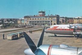 Сыктывкарский аэропорт