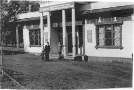 Шахматный клуб в Кировском парке