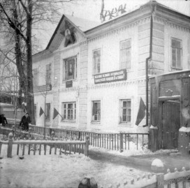 Детская музыкальная школа на улице Бабушкина