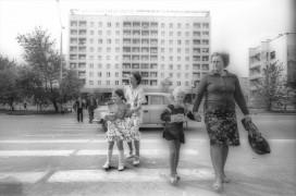 """Пешеходный переход у магазина """"Универсам"""""""
