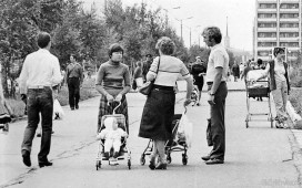 Тротуар перед кафе Калевала на ул. Коммунистической