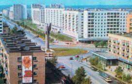 Улица Коммунистическая с высоты