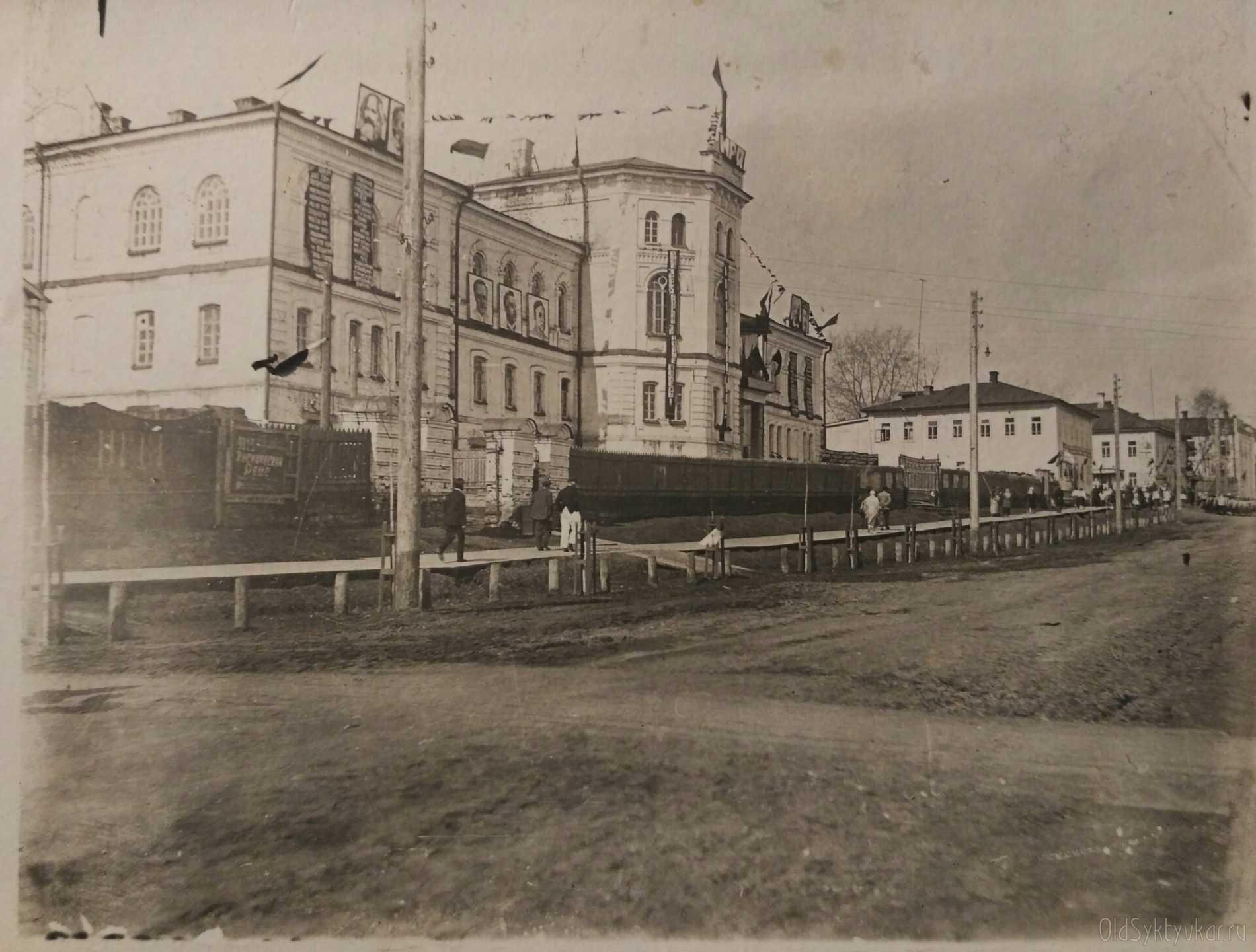 1930-50-е гг.